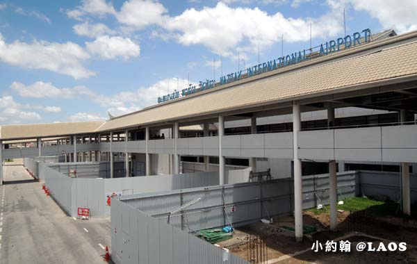 寮國機場Wattay International Airport(VTE).jpg