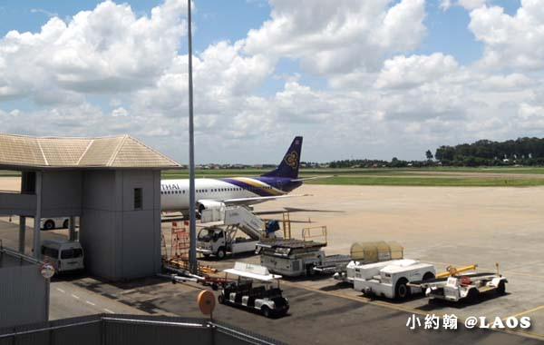 寮國機場Wattay International Airport(VTE)2.jpg