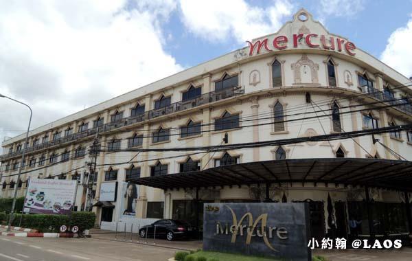 Mercure Hotel Vientiane