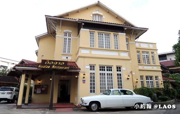 Kualao Restaurant Laos Vientiane.jpg
