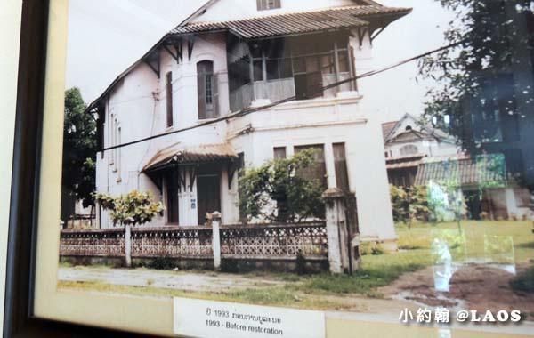 Kualao Restaurant Laos Vientiane1993.jpg