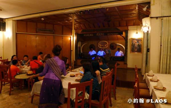 Kualao Restaurant Laos Vientiane7.jpg