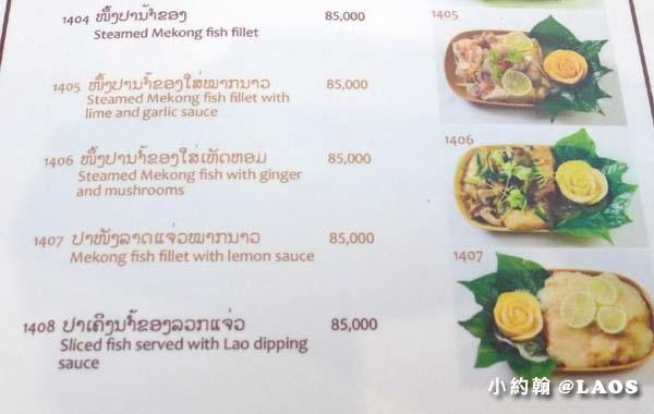 Kualao Restaurant Laos Vientiane menu.jpg