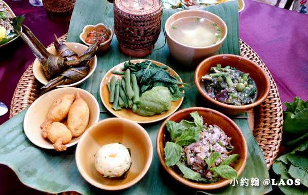 Kualao Restaurant Laos Food set.jpg