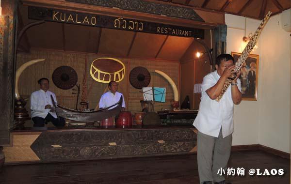 Kualao Restaurant Laos Vientiane dinner music show.jpg