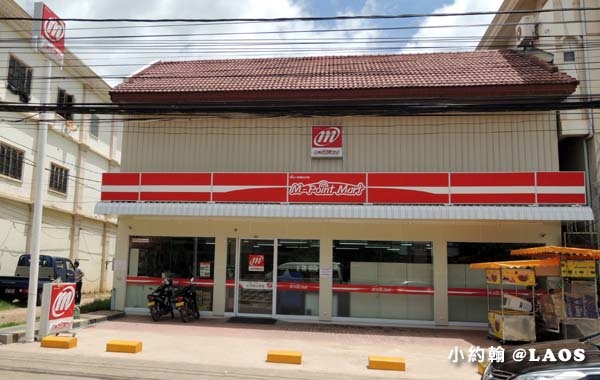 寮國超商M-Point Mart(7-11).jpg