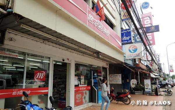 寮國超商M-Point Mart(7-11)3.jpg