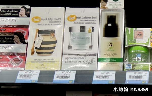 寮國超商LAOS Mart化妝品保養品2.jpg