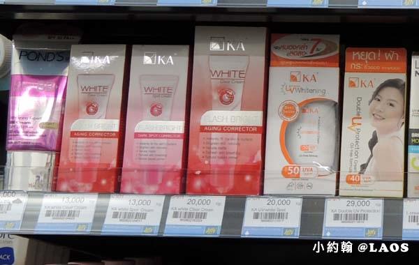 寮國超商LAOS Mart化妝品保養品4.jpg