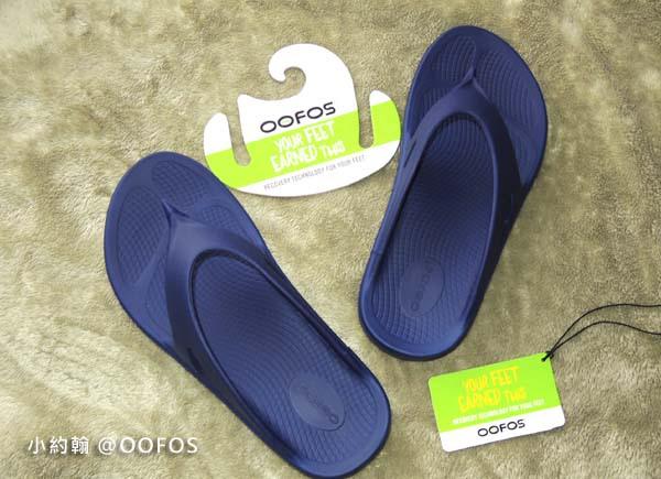 美國OOFOS肌力恢復紓壓夾腳拖鞋1.jpg