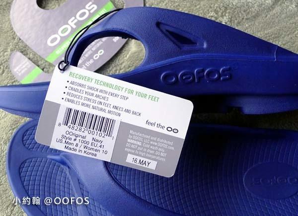 美國OOFOS肌力恢復紓壓夾腳拖鞋5.jpg