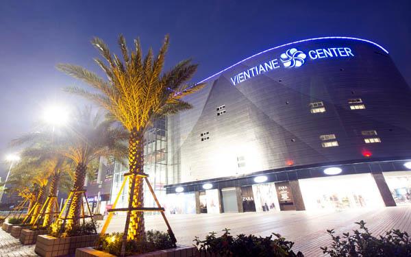 Vientiane Center萬象中心百貨商城0.jpg