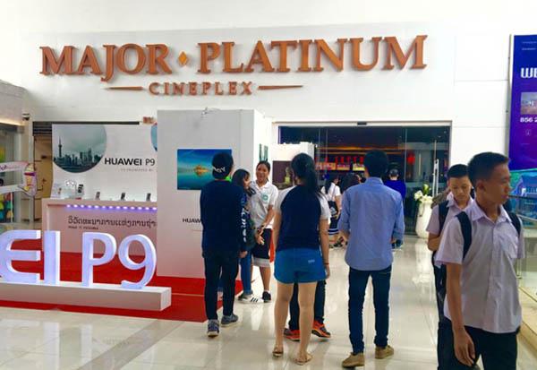Vientiane Center萬象中心百貨商城10.jpg