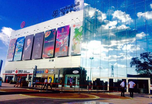 Vientiane Center萬象中心百貨商城1.jpg