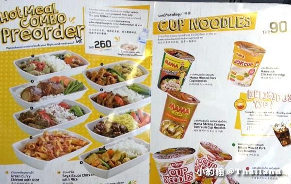 NokScoot酷鳥航空台北飛曼谷機上餐費用.jpg
