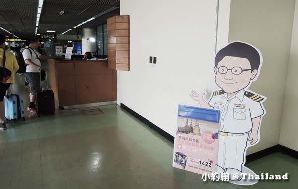 抵達Don Muang曼谷廊曼機場-落地簽.jpg