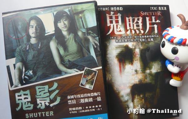 泰國鬼影 鬼照片Shutter dvd