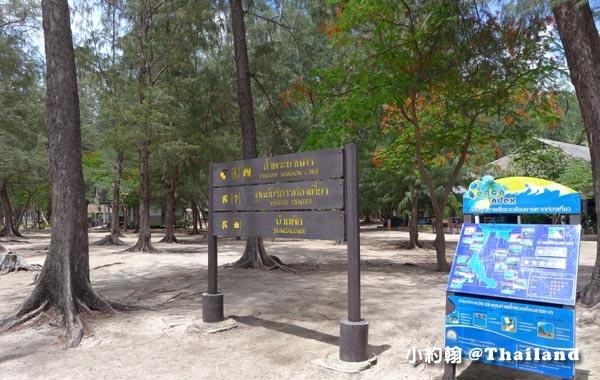 Khao Sam Roi Yot National Park Tham Phraya Nakhon6.jpg