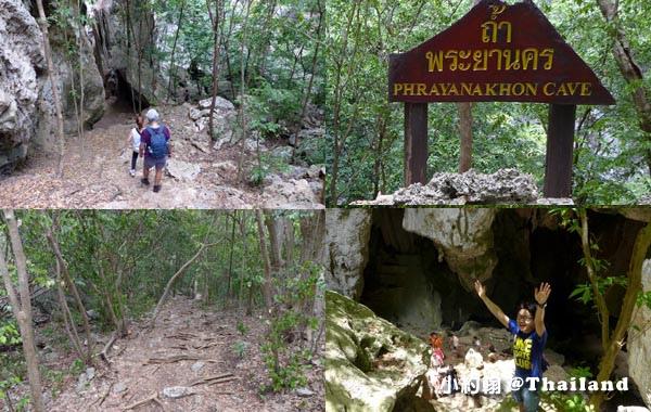 Phraya Nakhon Cave帕亞那空穴中廟.jpg