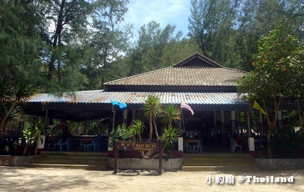 Laem Sala Beach restaurant.jpg