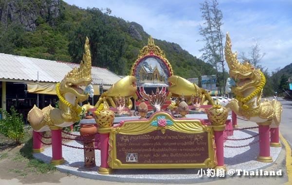 Tham Phraya Nakhon Rama V Pavilion1.jpg