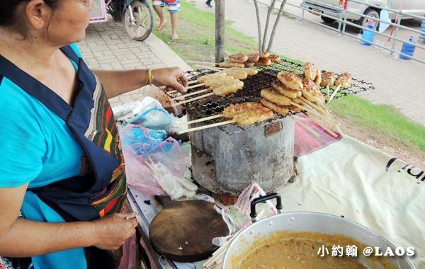 寮國永珍夜市烤米餅
