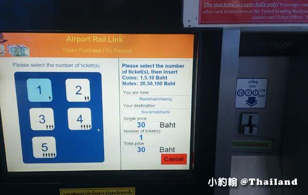 曼谷機場捷運快線Bangkok Airport Rail Link票價.jpg