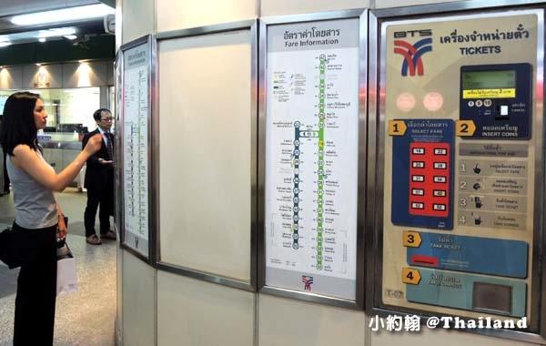 曼谷BTS空中捷運(BTS Skytrain)購票機