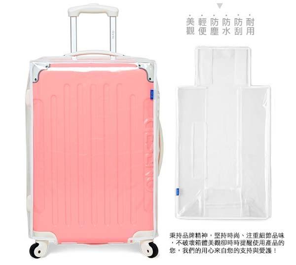 透明防刮旅行箱套.jpg