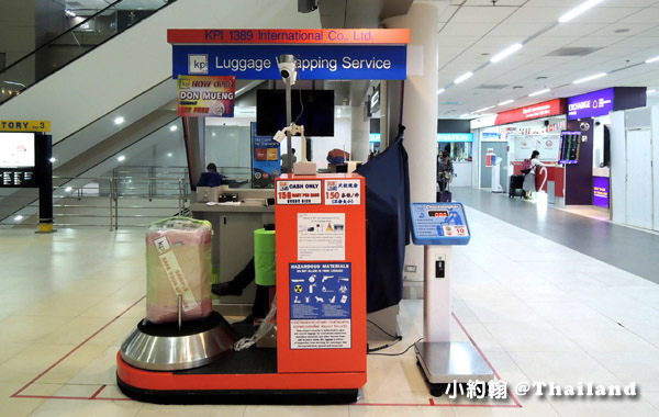 曼谷機場行李保護膠膜打包服務2.jpg