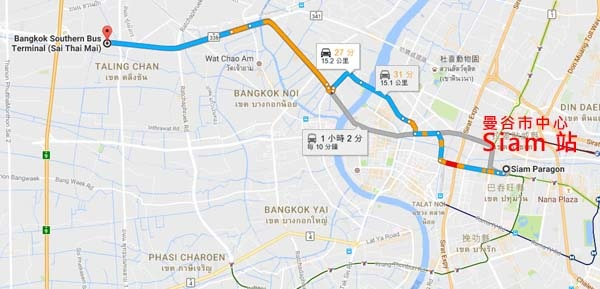 siam-Bangkok Southern Bus Terminal.jpg
