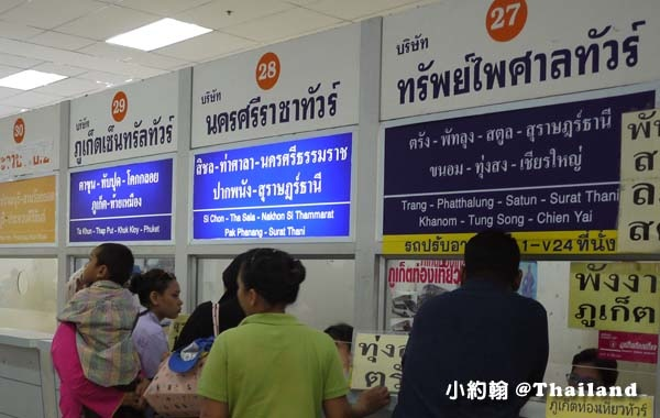 New Southern Bus Terminal曼谷南巴士站Sai Dai Mai5.jpg