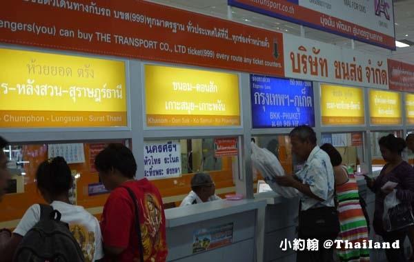 New Southern Bus Terminal曼谷南巴士站Sai Dai Mai6.jpg