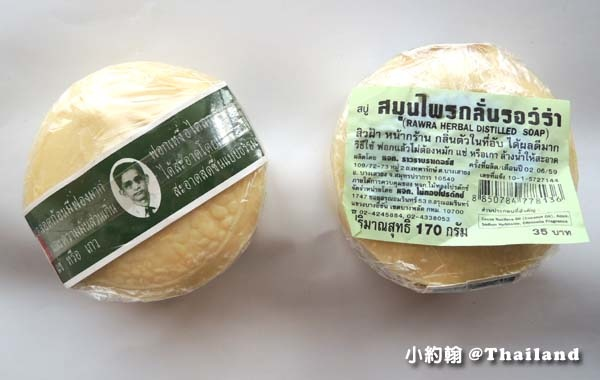 泰國Rolla阿公皂香茅樟腦皂肥皂.jpg
