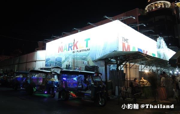 Platinum Market水門市場