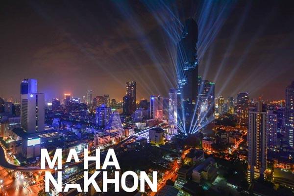 MahaNakhon Bangkok Tower3.jpg