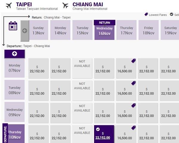 泰國航空Thai Airways台北飛清邁機票.jpg