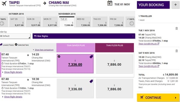 泰國航空Thai Airways台北飛清邁機票特價.jpg