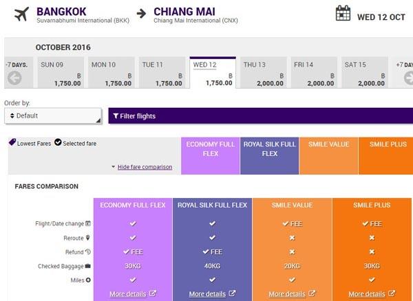 泰國航空Thai Airways曼谷飛清邁機票特價.jpg