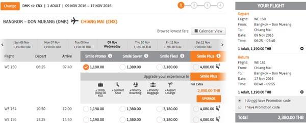 泰國微笑航空(Thai Smile Airways)清邁促銷3.jpg