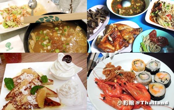 泰國自由行花費曼谷三餐-中價版.jpg