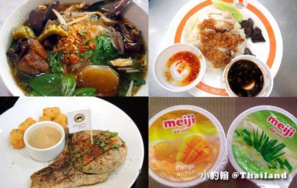 泰國自由行花費曼谷三餐-平價版4.jpg