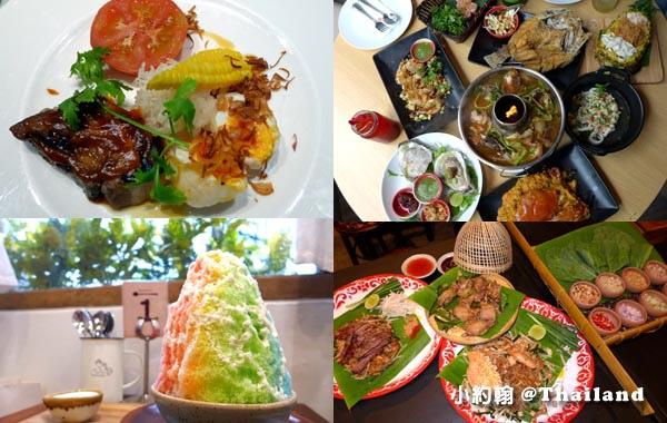 泰國自由行花費曼谷三餐-中價版3.jpg