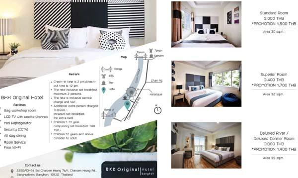 Bkk Original Hotel Bangkok room rate.jpg