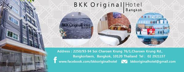 Bkk Original Hotel Bangkok.jpg