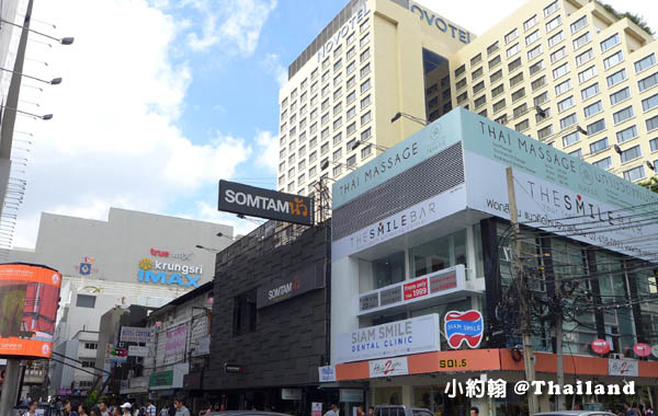 曼谷按摩Napar Massage Siam Square.jpg