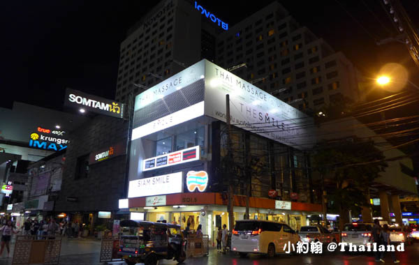 曼谷按摩Napar Massage Siam Square1.jpg