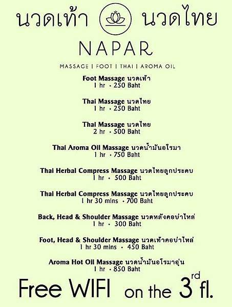 曼谷按摩Napar Massage price menu.jpg