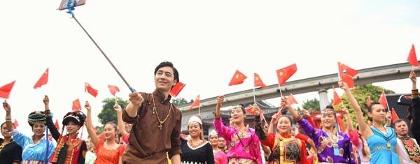 中國大陸假期節日國務院節日