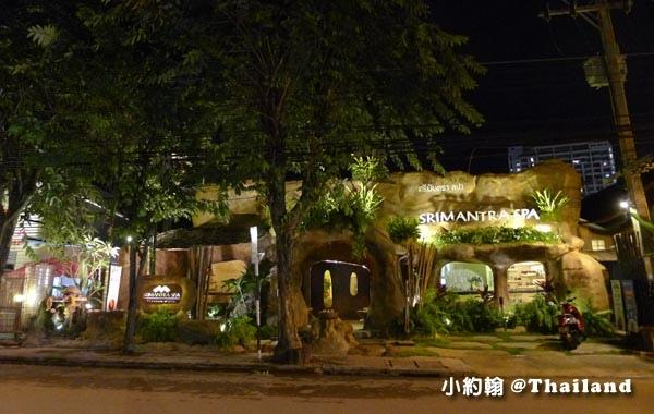 清邁Srimantra SPA摩登原始人按摩館2.jpg